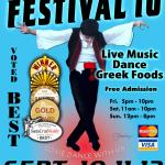 Santa Cruz Greek Festival